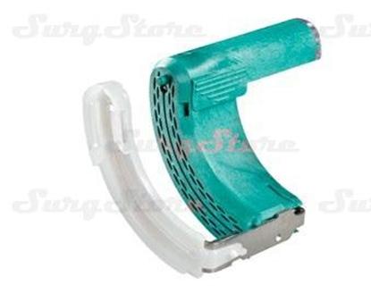 Picture of CR40G Сменные скобы  для сшивающего аппарата Contour (изогнутый, зеленые)